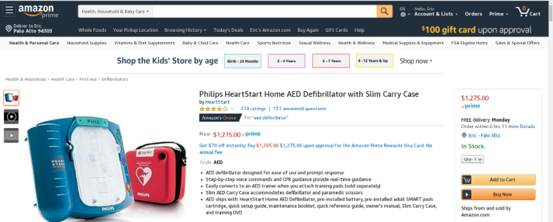 The-defibrillator-is-not-a-toy